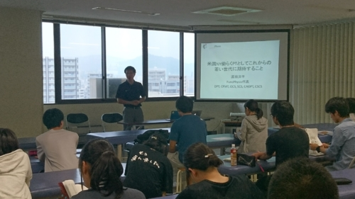 広島大学理学療法専攻で講義