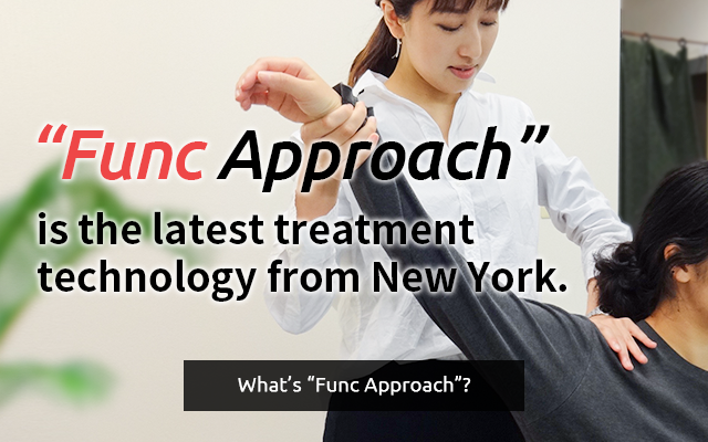What is Func Approach?